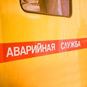 Аварийные службы Вяземского