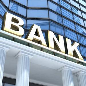 Банки Вяземского