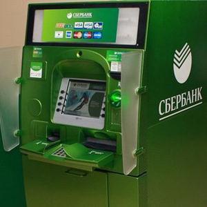 Банкоматы Вяземского