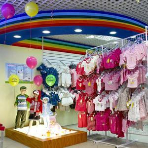 Детские магазины Вяземского