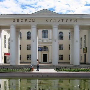 Дворцы и дома культуры Вяземского