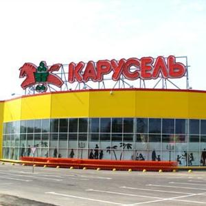 Гипермаркеты Вяземского