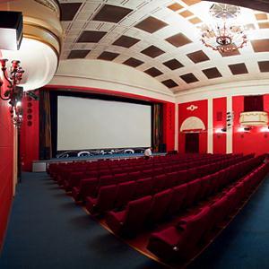 Кинотеатры Вяземского