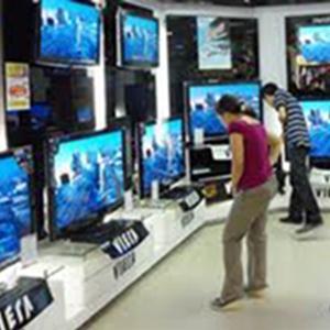 Магазины электроники Вяземского