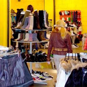 Магазины одежды и обуви Вяземского