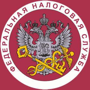 Налоговые инспекции, службы Вяземского