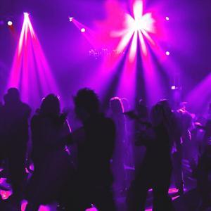 Ночные клубы Вяземского