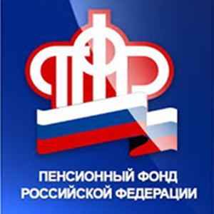 Пенсионные фонды Вяземского