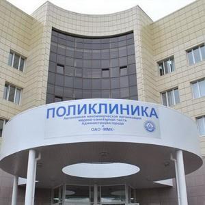 Поликлиники Вяземского