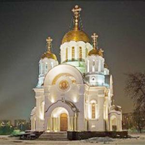 Религиозные учреждения Вяземского