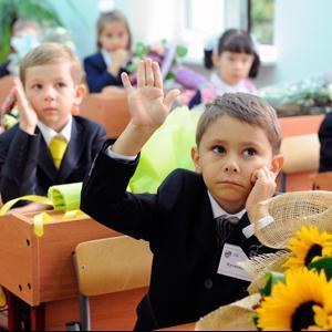 Школы Вяземского