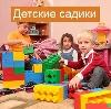 Детские сады в Вяземском