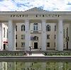 Дворцы и дома культуры в Вяземском