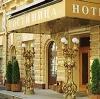Гостиницы в Вяземском