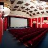 Кинотеатры в Вяземском