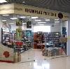 Книжные магазины в Вяземском