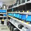 Компьютерные магазины в Вяземском