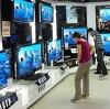 Магазины электроники в Вяземском