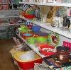 Магазины хозтоваров в Вяземском
