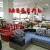 Магазины мебели в Вяземском