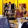 Магазины одежды и обуви в Вяземском