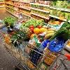 Магазины продуктов в Вяземском