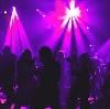 Ночные клубы в Вяземском