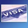 Оформление виз в Вяземском