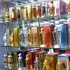 Парфюмерные магазины в Вяземском