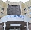 Поликлиники в Вяземском