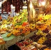 Рынки в Вяземском
