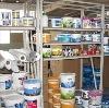 Строительные магазины в Вяземском