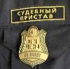 Судебные приставы в Вяземском
