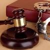 Суды в Вяземском