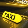 Такси в Вяземском