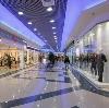 Торговые центры в Вяземском