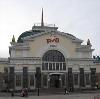 Железнодорожные вокзалы в Вяземском