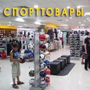 Спортивные магазины Вяземского
