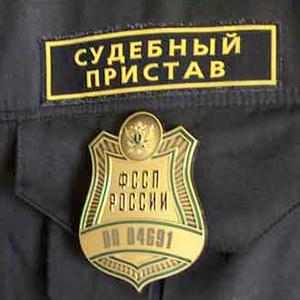 Судебные приставы Вяземского