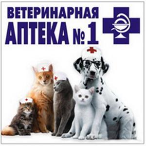 Ветеринарные аптеки Вяземского